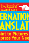 International Translator Folding Wallet Card