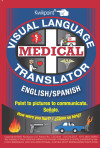 English/Spanish Medical Visual Language Translator [Apple Version]