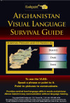 Afghanistan Visual Language Survival Guide – Three Languages