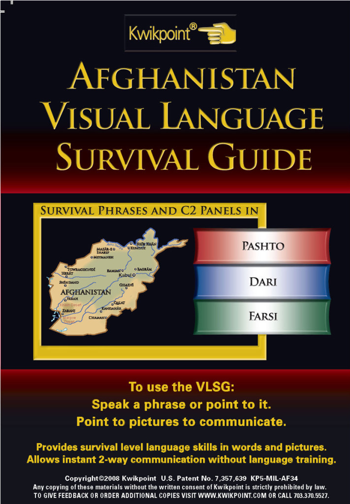 Afghanistan Visual Language Survival Guide - Three Languages