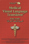 Iraq Medical Visual Language Translator