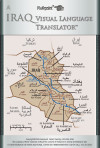 Iraq Visual Language Translator