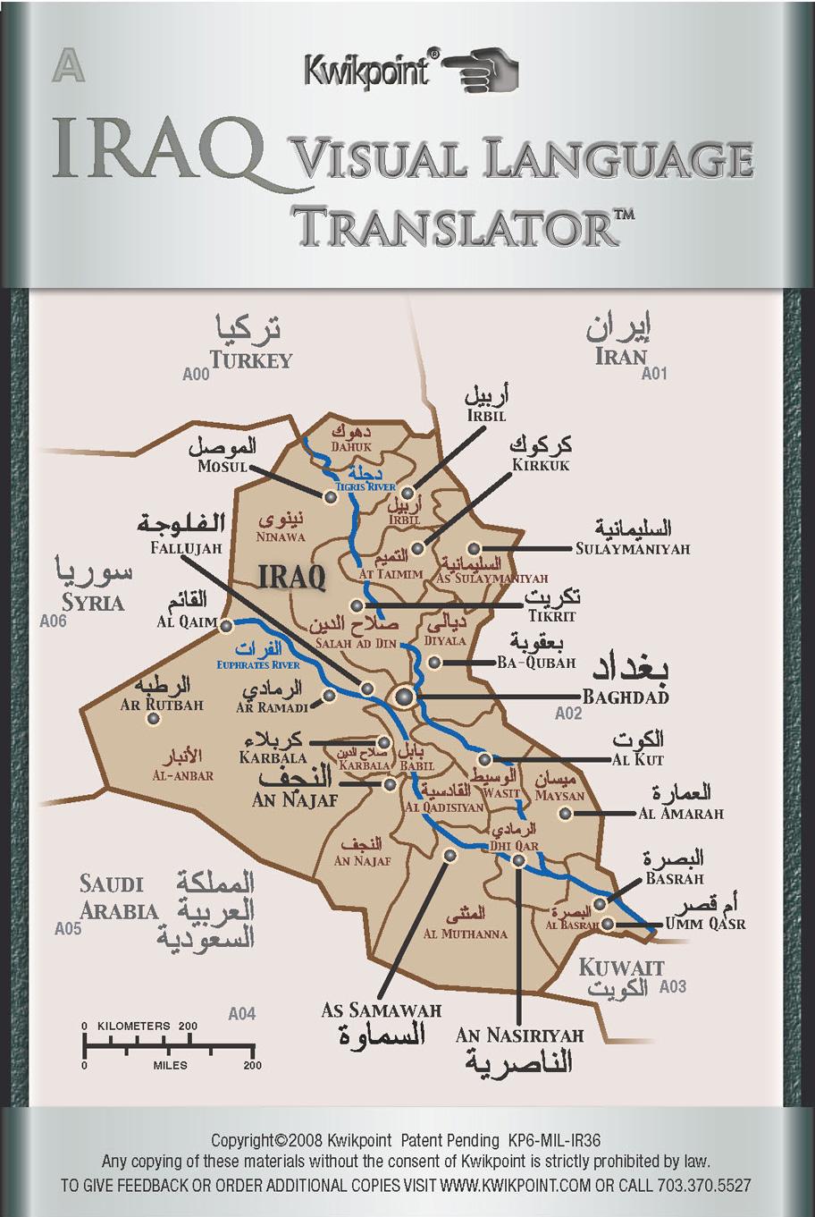 Language Of Flower Different Types Of Flowers: Iraq Visual Language Translator
