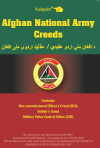 Afghan National Army Creeds