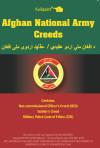 Afghan National Army Creeds