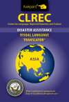 CLREC Disaster Assistance Translator for Asia
