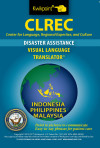 CLREC Disaster Assistance Translator for Indonesia, Philippines