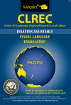 CLREC Disaster Assistance Translator for Pacific [Digital Version]