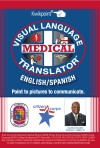 English/Spanish Medical Translator for Prince George County MD