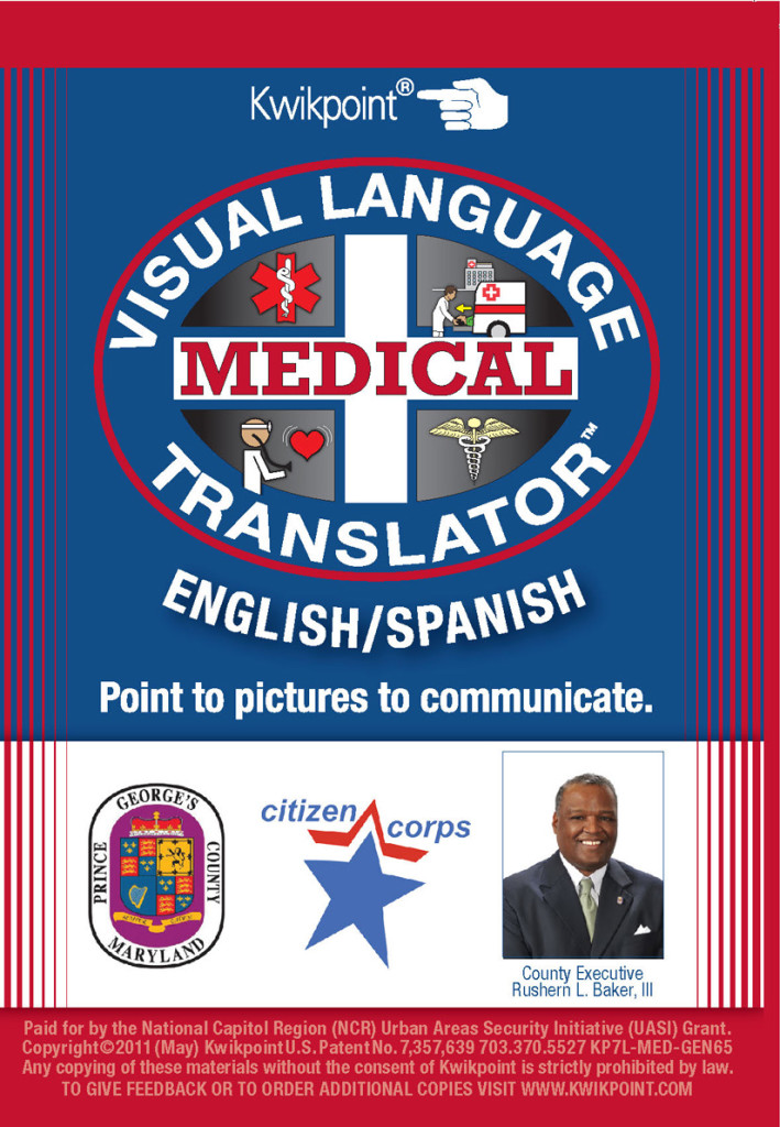 fab08187b341 English Spanish Medical Translator for Prince George s County