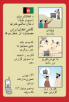 Afghan Citizens Safety Card