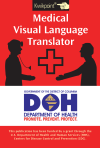 Medical Visual Language Translator – D.C. DOH